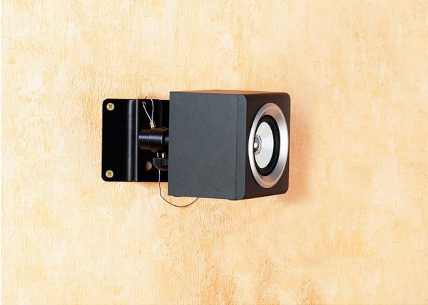Q-Sonic Wand-/ Deckenhalterung für Lautsprecher-Boxen