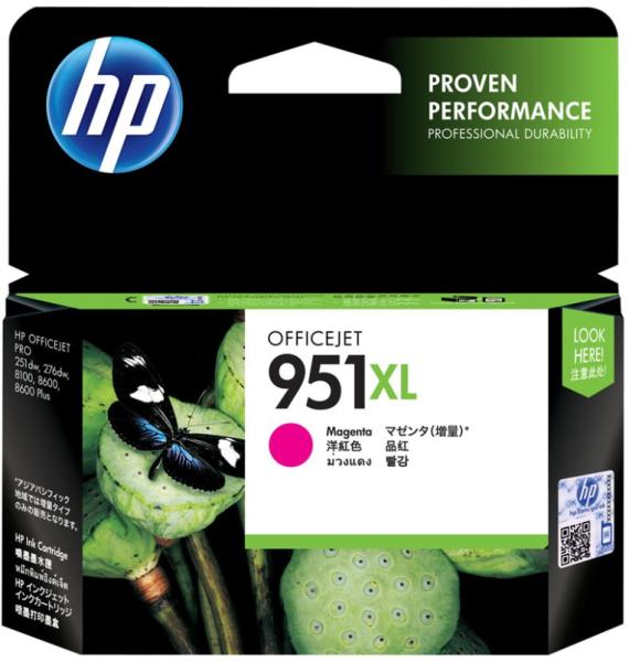 orig. Tintenpatrone HP Nr.951XL magenta/rot CN047AE#BGX