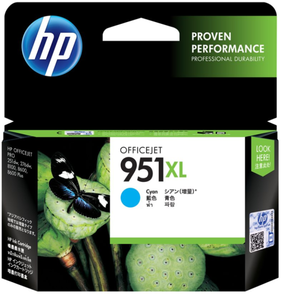 orig. Tintenpatrone HP Nr.951XL cyan/blau CN046AE#BGX